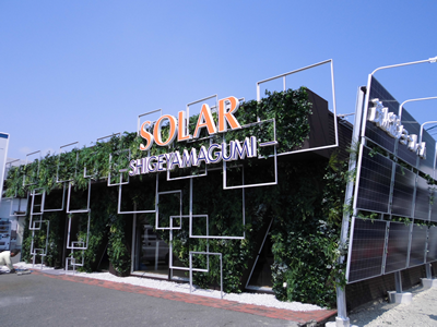 Showroom of Solar Mount Systems